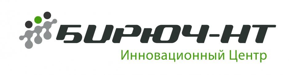 Логотип Инновационного Центра «Бирюч – НТ» (R&D центр ГК «ЭФКО»)
